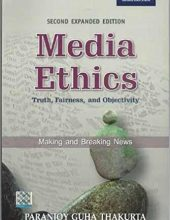 Media Ethics_Paranjoy